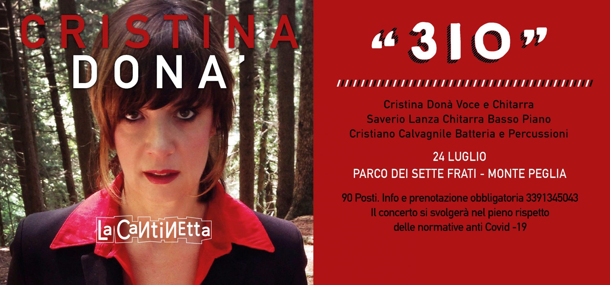 Cantinetta Summer
